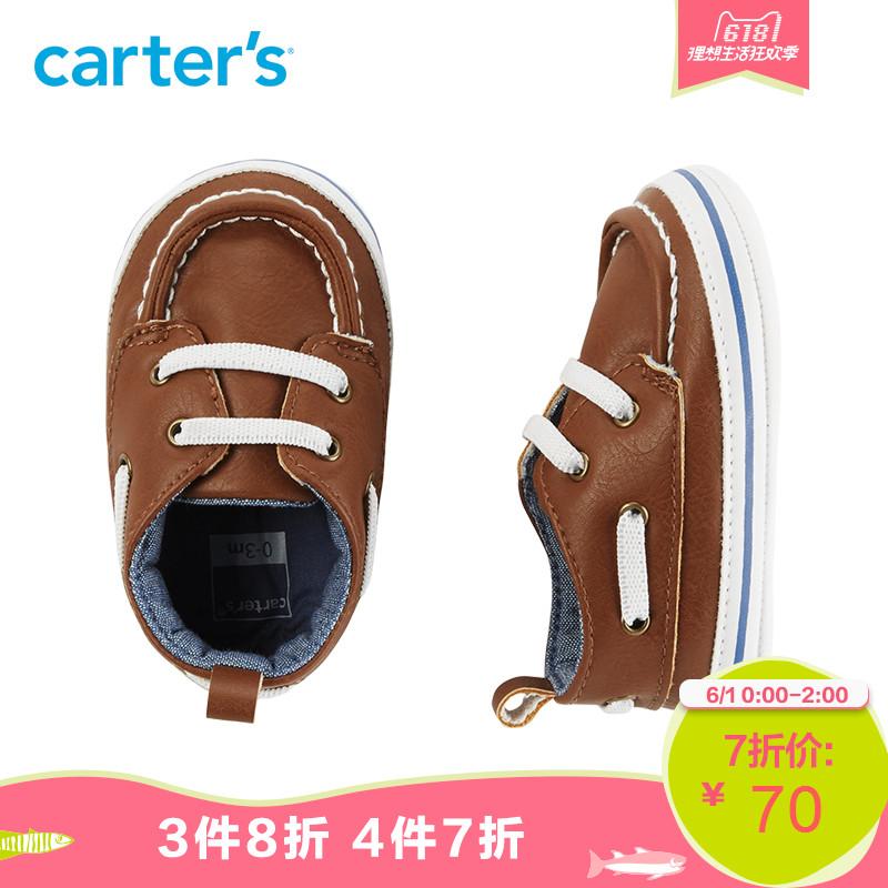 Quần áo Bé nữ  Carter's 21576