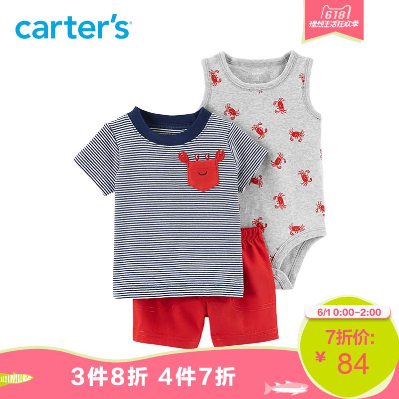 Quần áo Bé nữ  Carter's 21570
