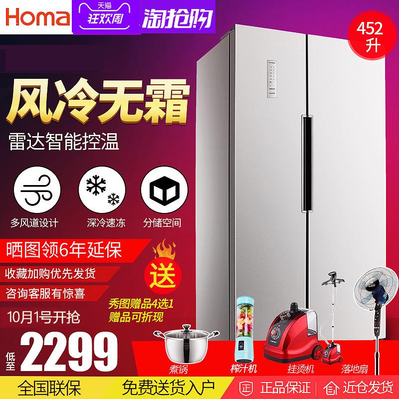Homa-奥马 BCD-452WK风冷无霜双门薄-B对开门电冰箱双开门家用