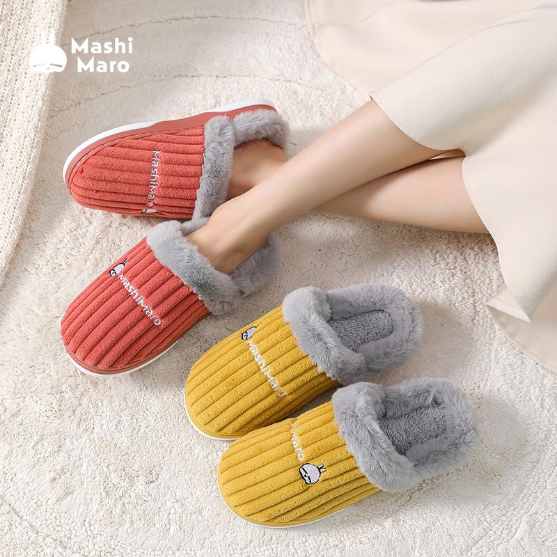 流氓兔棉拖鞋男包跟情侣家居毛毛绒室内家用冬季保暖鞋女厚底防滑