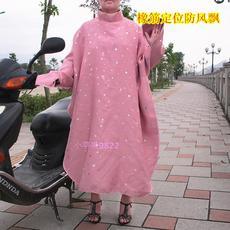 Солнцезащитная одежда/накидка для езды на скутере