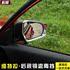 维特拉后视镜雨挡 16新维特拉改装专用后视镜雨眉 新维特拉改装