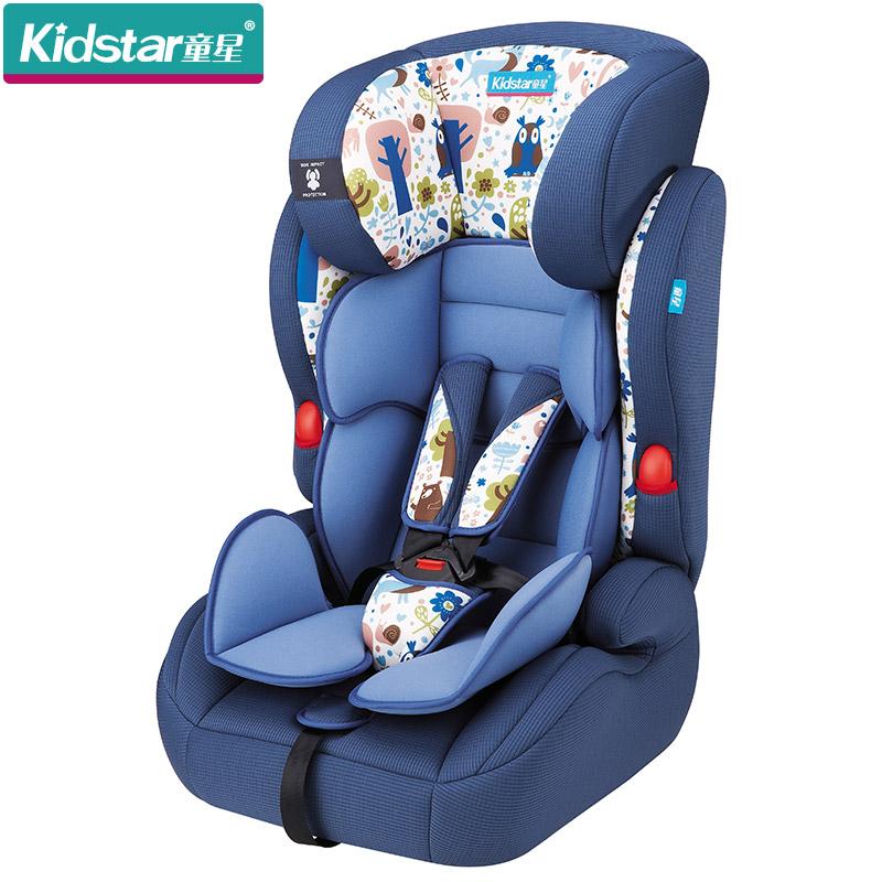童星儿童安全座椅汽车用宝宝车载婴儿提篮便携式0-4-6-9个月-12岁