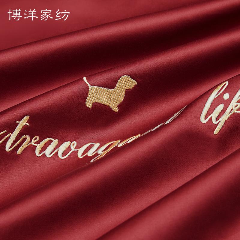 博洋100支长绒棉四件套全棉纯棉婚庆四件套结婚床上用品红色大红