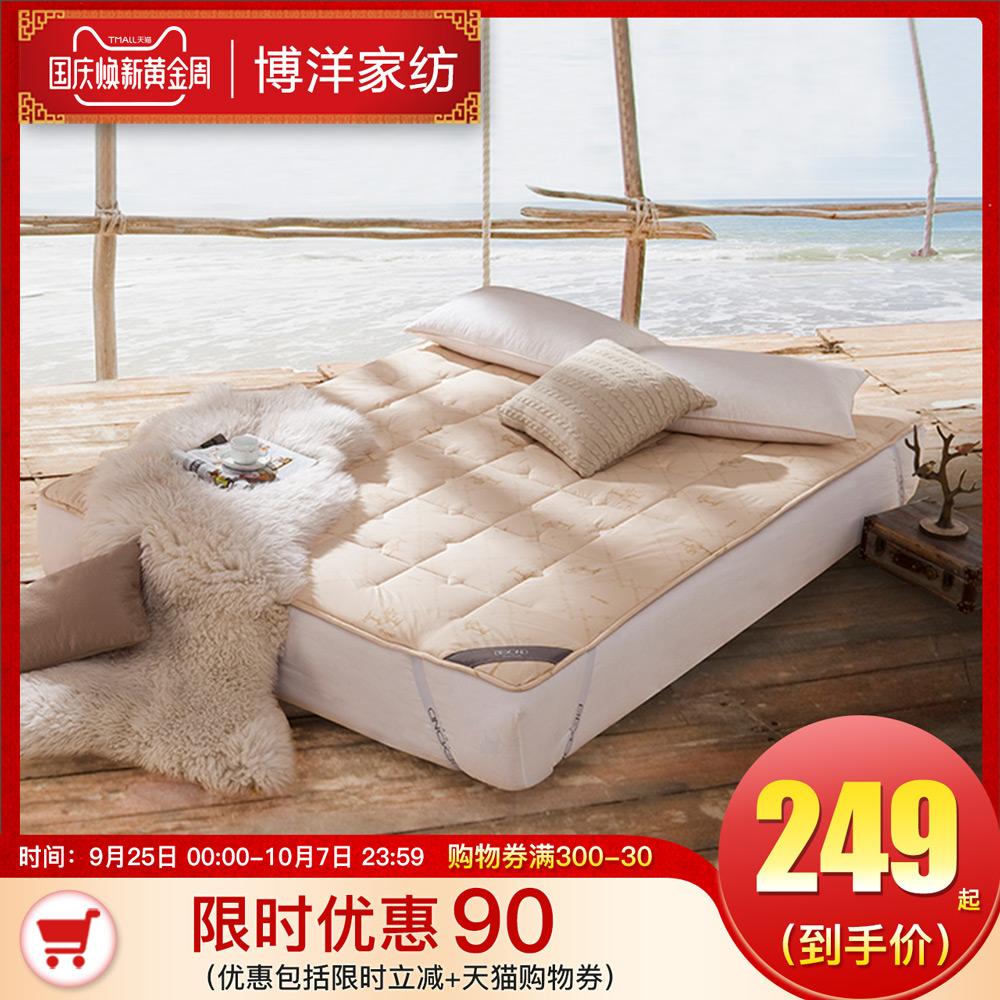博洋家纺羊毛床垫床褥子1.8m床加厚防滑软垫被垫子1.5m榻榻米双人