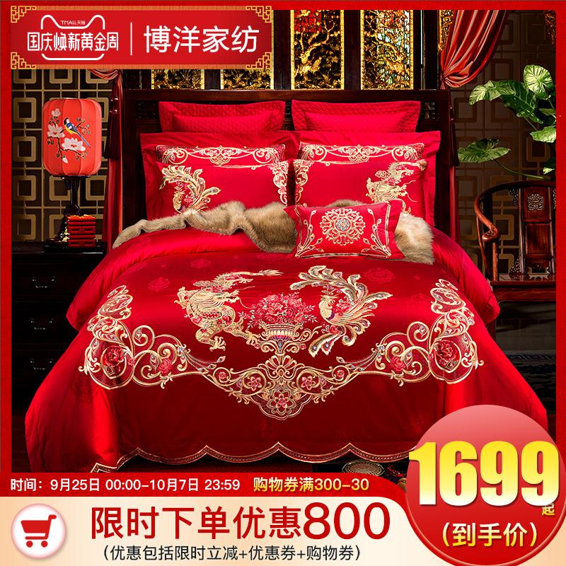 博洋家纺结婚庆龙凤刺绣全棉纯棉六件套大红色新婚被套罩床上用品