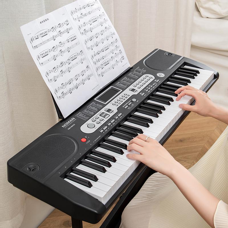 电子琴儿童初学者成年人入门幼师专用多功能