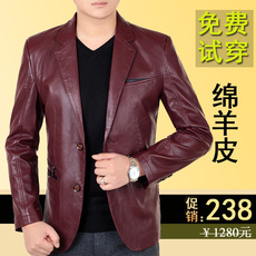 Leather Others 9688