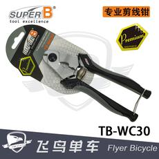 Кусачки Yasutada Super b wc30 SUPER