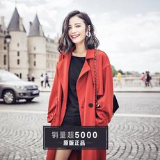 женский плащ Audreywang aw015 Audrey Wang
