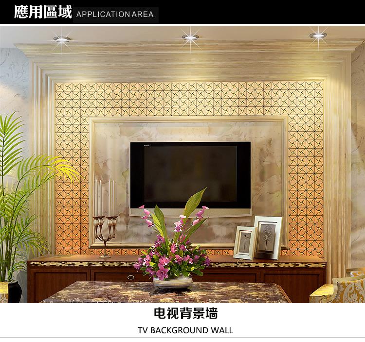 促销欧式金属马赛克瓷砖铝塑板电视背景墙吧台ktv镜面拼图花自贴图片