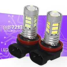 лампа Dark hair LED LED H11