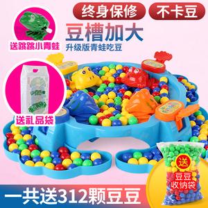 青蛙吃豆玩具双人趣味儿童亲子对战桌面益智家庭互动贪吃青蛙抢豆
