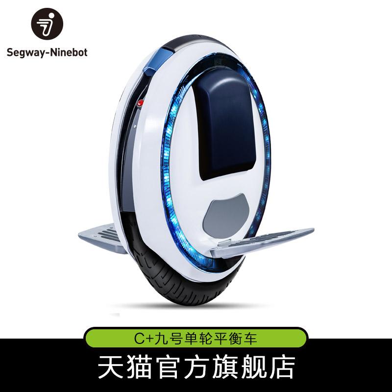 Ninebot One C+-智能 电动独轮车-平衡车 成人-思维车代步体感车