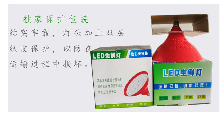 LED-светильник China optoelectronics  LED - 11