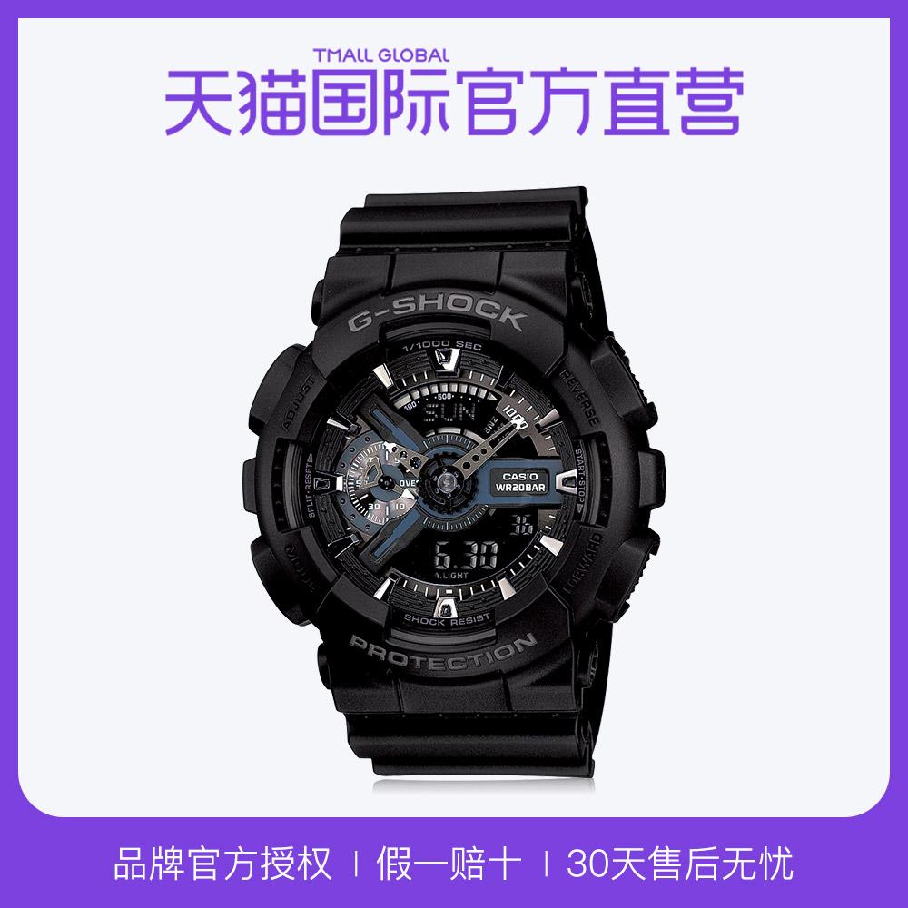 官方授權卡西歐進口防水防震運動石英男手表G-Shock系列