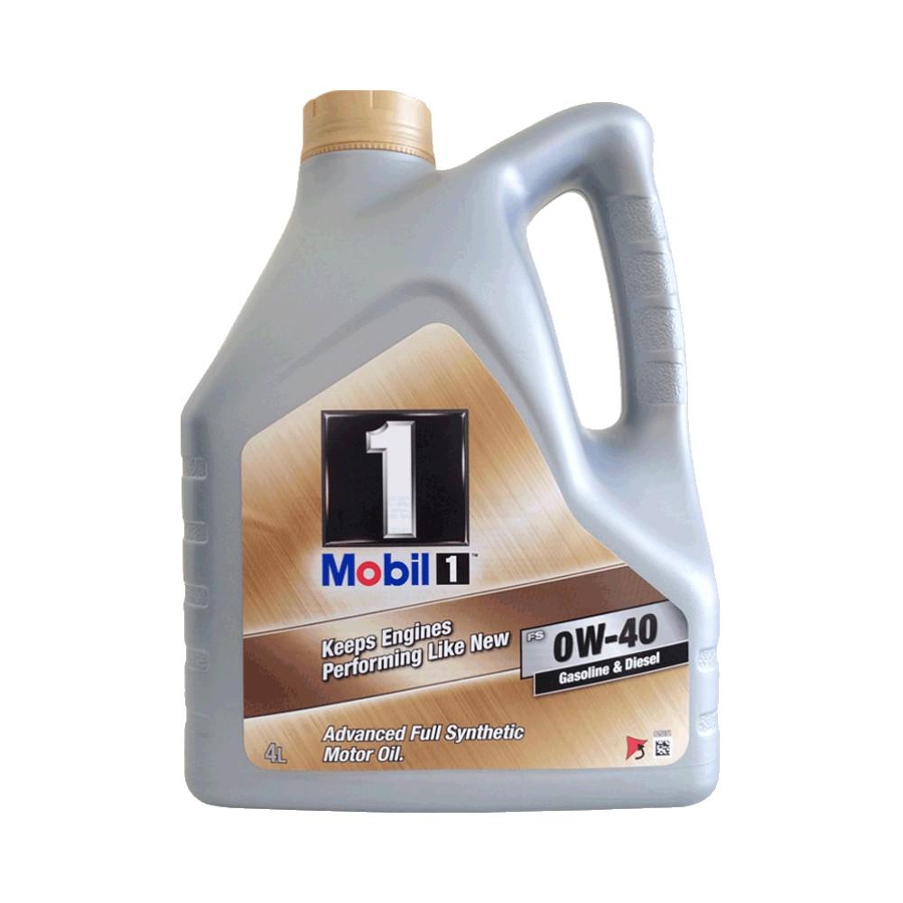美孚(Mobil)1号 全合成机油 FS 0W-40 4L
