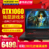 Hasee / Shenzhou Ares series Z7-KP7D2 / GT / G1 eat chicken 1060 games this I7 laptop