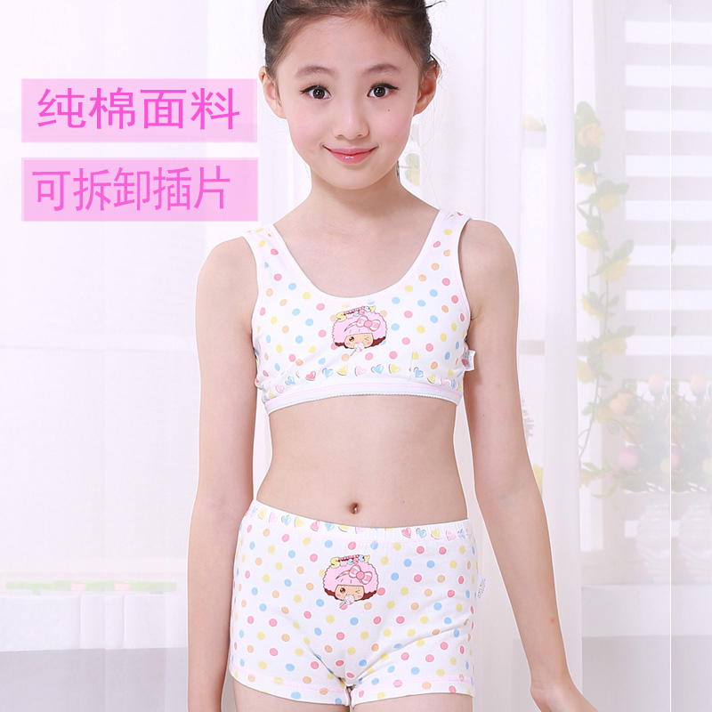 e07c1d1219b741 ... Girls underwear vest 11 students development period cotton 12-year-old  girl girl without ...