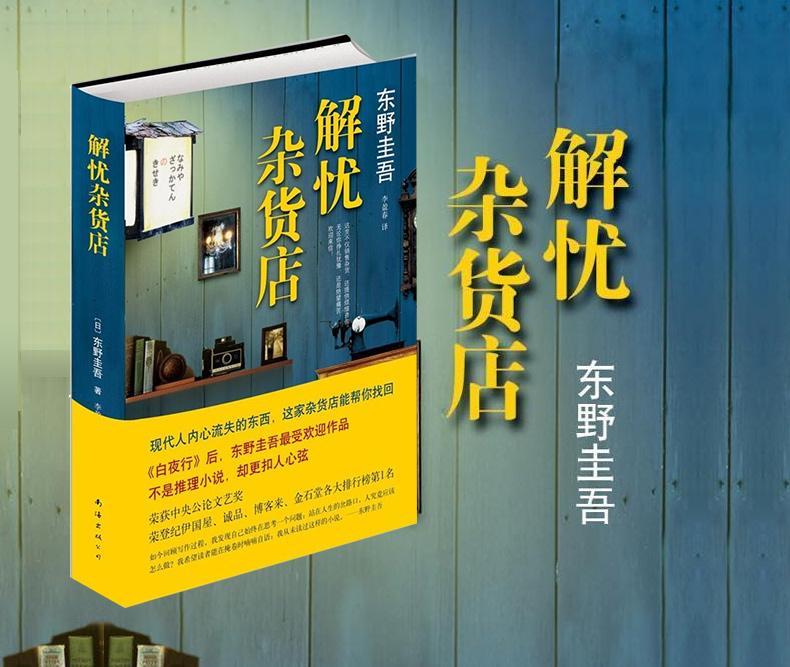 收录 北京折叠 打败刘慈欣三体2 2016雨果奖提名 科幻小说书籍畅销书图片