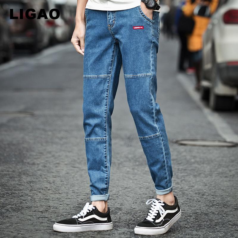 牛仔裤男夏季薄款长裤子韩版潮流小脚裤修身微弹青少年男士休闲裤