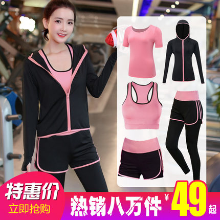 Women's Sport Suit yoga clothing female 2018 new professional sports running gym beginners quick-drying