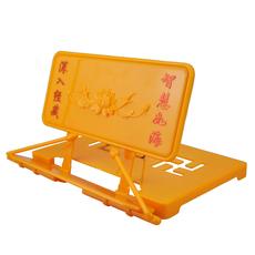 Буддийский сувенир 佛教用品经书读经架塑料可折叠式佛字经书架助念法器诵经架阅读架
