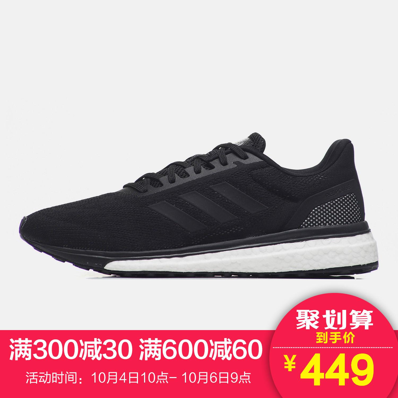 adidas阿迪达斯男子跑步鞋2018新款RESPONSE休闲运动鞋CQ0015