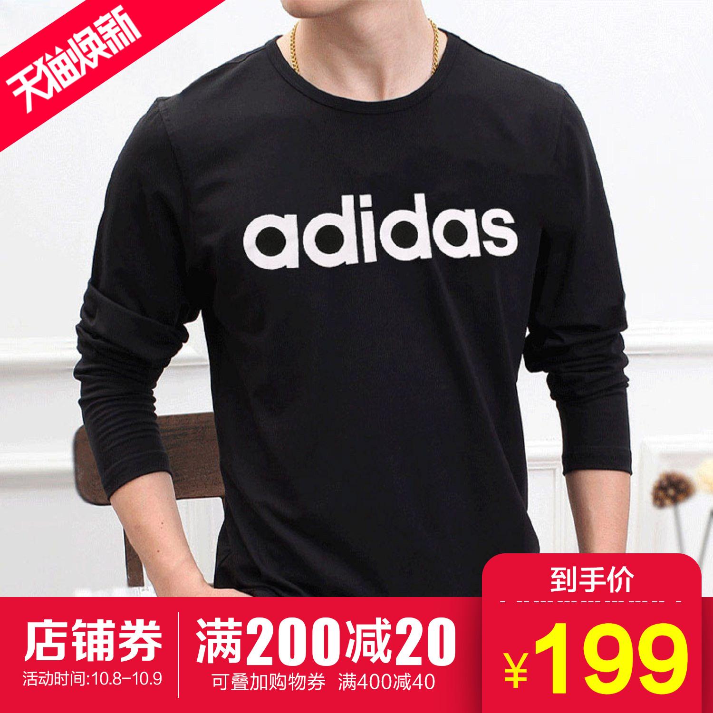 adidas阿迪达斯NEO2018新款LOGO男运动休闲长袖T恤DM4280