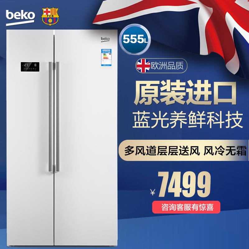 英国beko/倍科家用电冰箱gn163120e