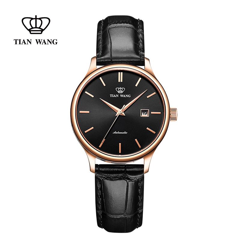 天王表品牌手表正品自动机械表女士腕表玫瑰金皮带手表女分期购