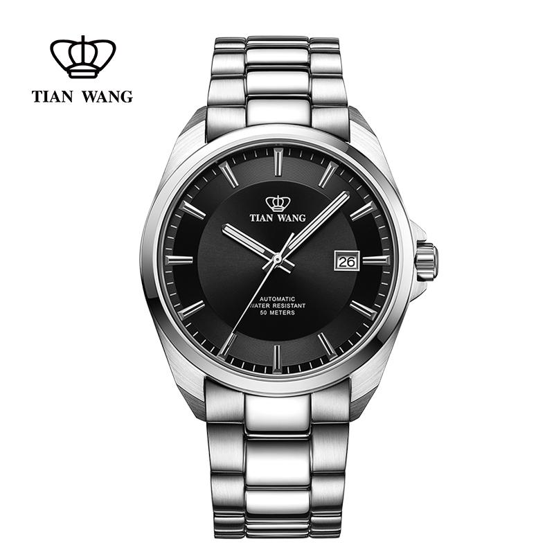 天王表品牌手表正品男士自动机械表钢带手表防水男表分期购51004