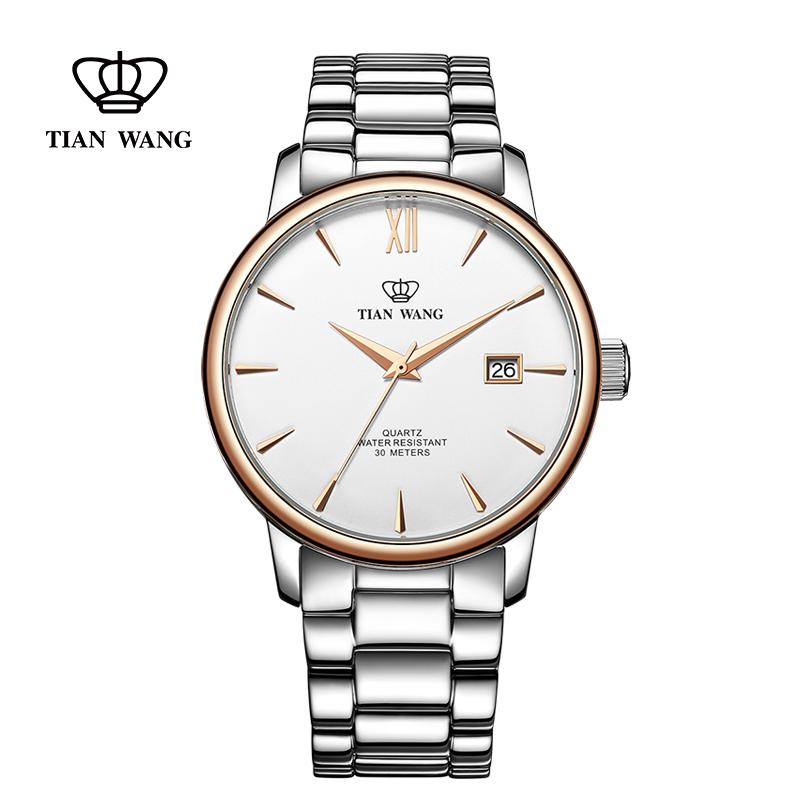 天王表品牌手表男士石英腕表正品商务品质男表休闲情侣表女士手表