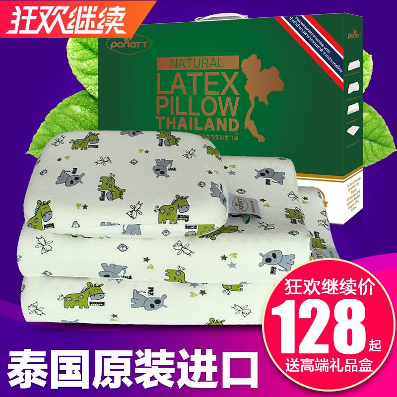 Детская подушка Panatt  5-10