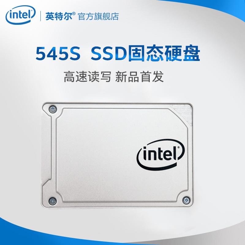 Intel-英特尔 545S 256G台式机固态硬盘 2.5英寸盘 SATA接口 SSD