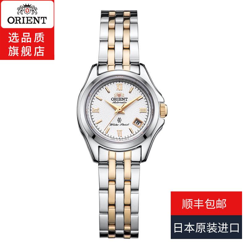 ORIENT东方双狮女表日本全自动机械表带日历镂空防水时尚潮流手表