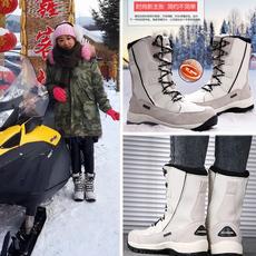 Зимние ботинки Lockhart, mark 918