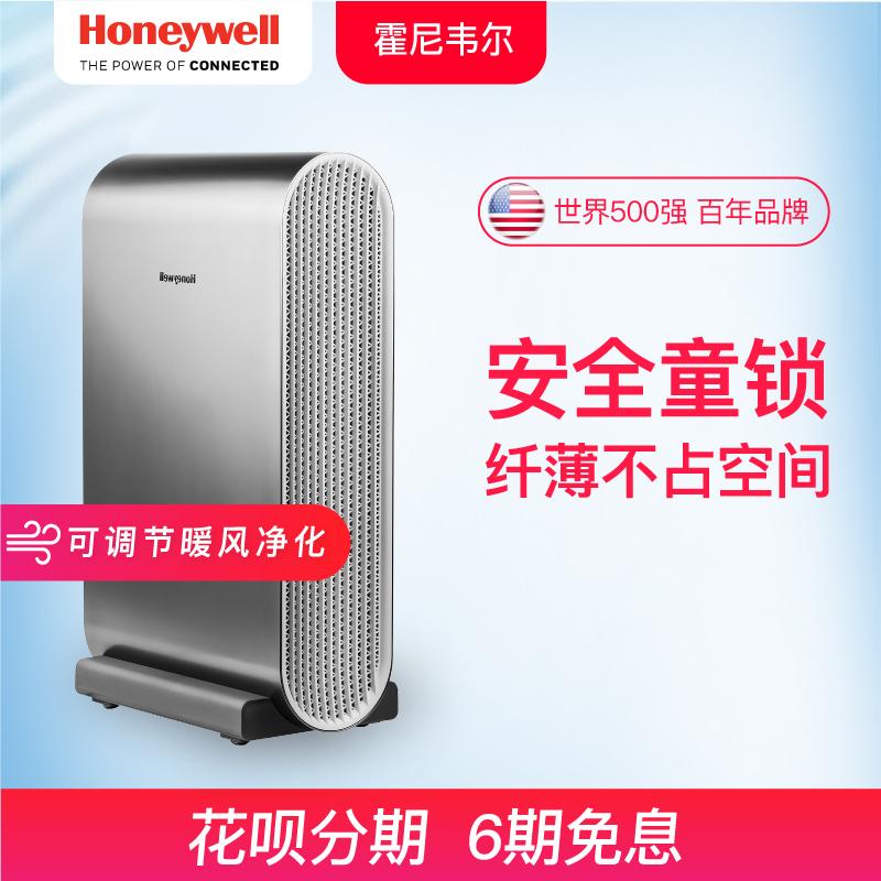 美国Honeywell霍尼韦尔空气净化器暖风家用除甲醛粉尘PM2.5