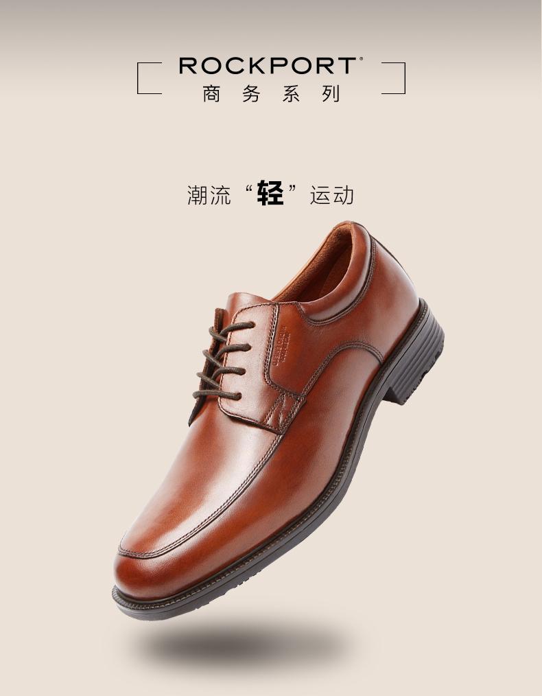 双11预告 Rockport 乐步 Essential Details系列 防水 男式正装鞋 V82350 多重优惠折后¥384包邮