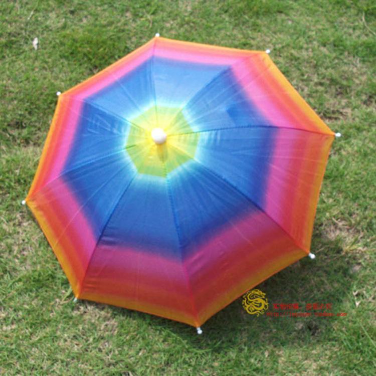 Зонт для рыбалки 32# 32CM
