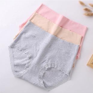 新品高腰内裤女款纯棉性感无痕收腹提臀短裤全棉裆透气三角裤