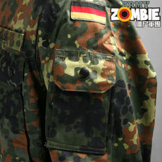 Тренчкот милитари German army parka Parka
