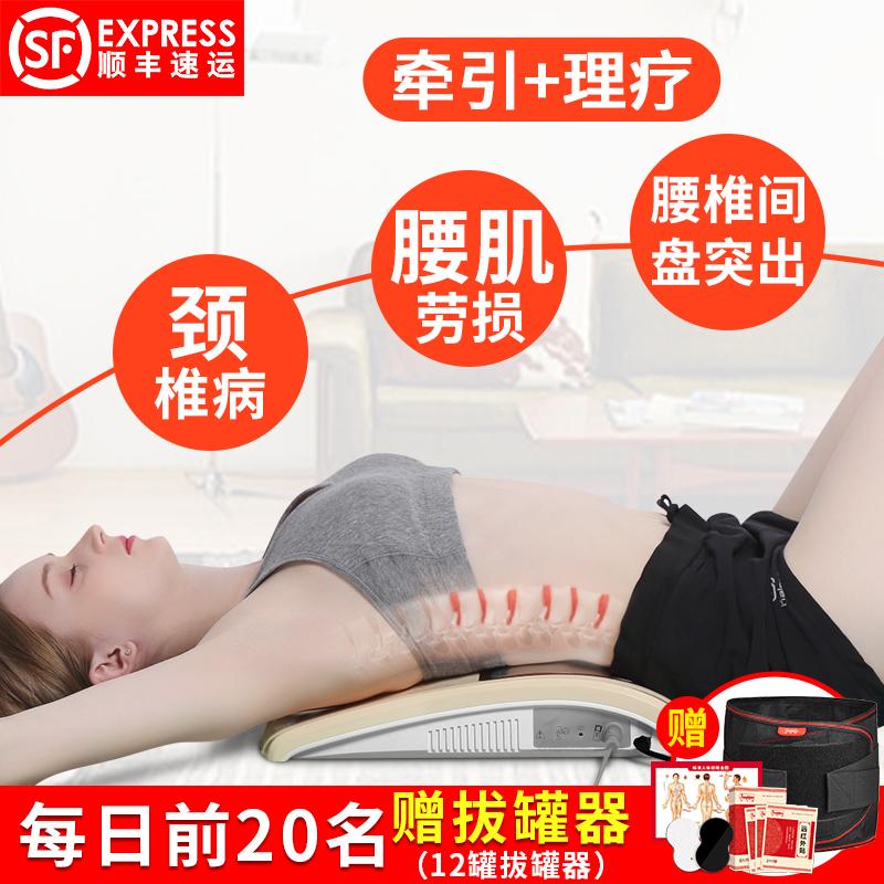 腰椎间盘突出理疗仪家用曲度矫正器牵引器按摩腰肌劳损治疗器正品