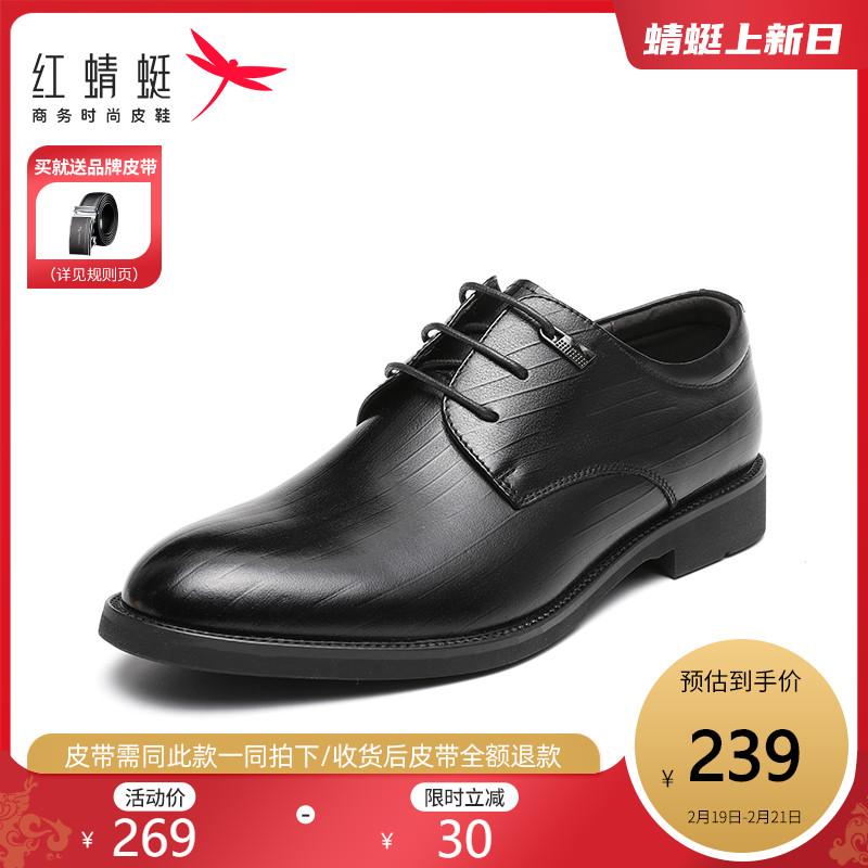 红蜻蜓男鞋2021年春新款商务皮鞋男英伦风真皮德比鞋系带正装鞋