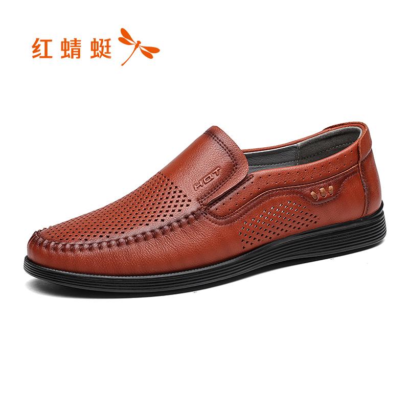 红蜻蜓镂空皮鞋男2018夏季新品真皮软底打孔鞋男士休闲鞋男鞋子