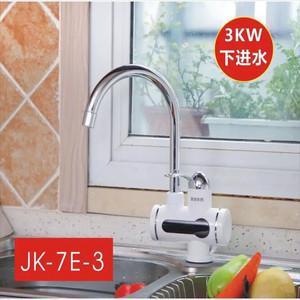 捷浪7E即热式电热水龙头速热水器免储水小厨房水槽卫生间热水宝