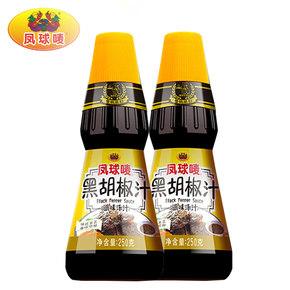 <b>[新品]</b>凤球唛黑椒酱250g*2瓶