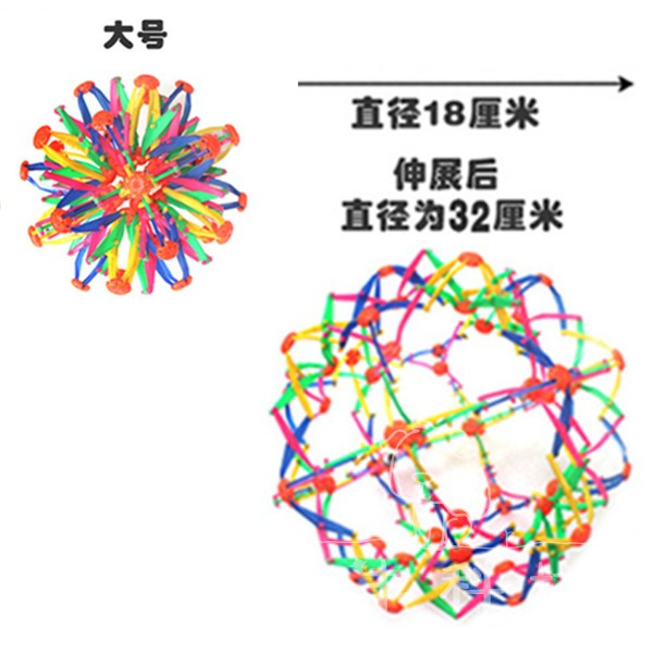 Hundred-variable flowering players catch telescopic magic ball children become bigger and smaller players throw balls magic ball toys