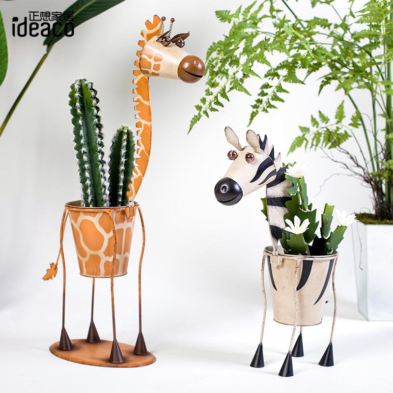 创意北欧铁艺动物长颈鹿斑马落地花盆花器 家居客厅室内花瓶摆件