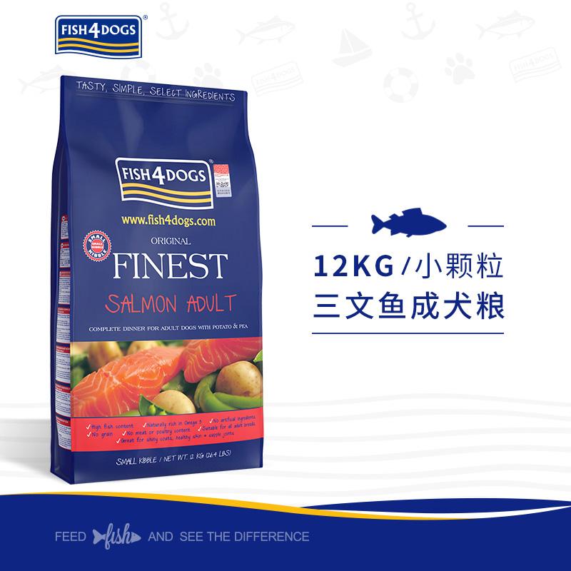 海洋之星三文鱼中小型成犬狗粮12kg无谷天然粮小颗粒